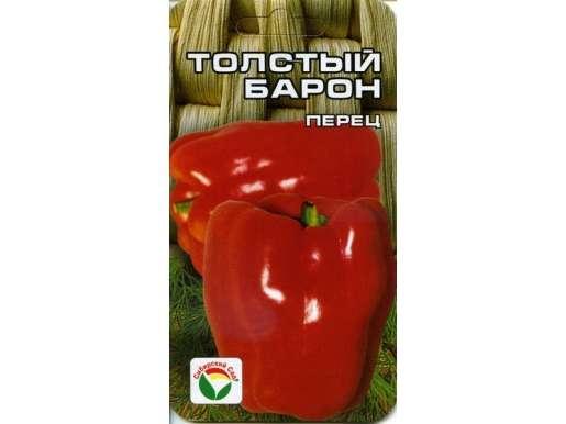 Сорт «Толстый барон» относится к раннеспелым видам