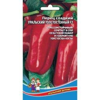 Сорт перцев «Уральский толстостенный» - это раннеспелый гибридный сорт, который имеет универсальность в выращивании, а также назначении.