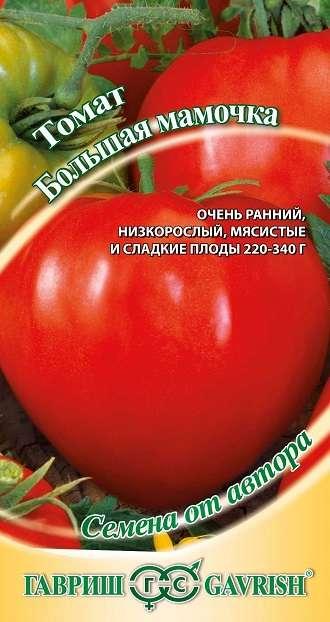 Огородники отмечают в своих отзывах, что вес в 200-300 г — нормальный для плодов этого сорта.