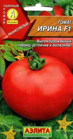 В укрытии обычно вырастают более крупные плоды.
