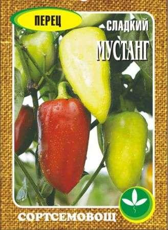 Мустанг — имеет невысокие раскидистые кусты, конусовидную форму плодов красного цвета и приятного вкуса. С 1 м² можно собрать до 3 кг.