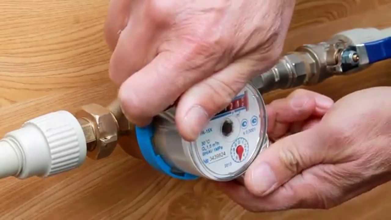 Как выбрать и где купить счетчик для холодной воды в Киеве